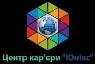 Центр Юнікс, Київ, Україна